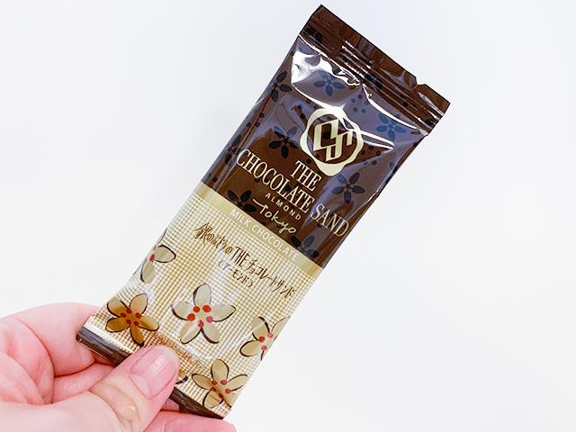 ブラウンはミルクチョコレート
