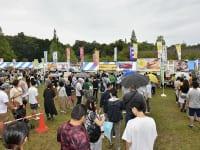 道-1グランプリ2019