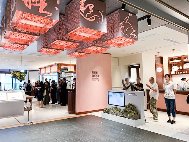 台湾の人気レストラン「富錦樹台菜香檳(フージンツリー)」が日本初進出