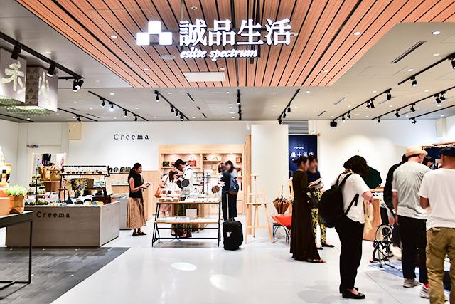 台湾発「誠品生活」がCOREDO室町テラスにオープン