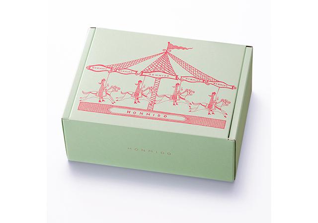 HONMIDO(本実堂)「きな粉ダックワーズ、スペシャルエディション」