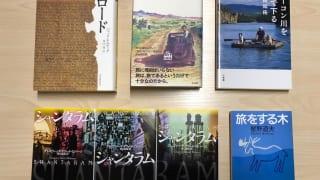 函館蔦屋書店 旅 コンシェルジュ