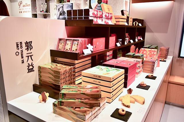 ずらりと並ぶ台湾菓子たち