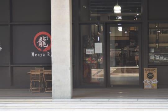 モントキアラにある日本食のスーパーマーケット