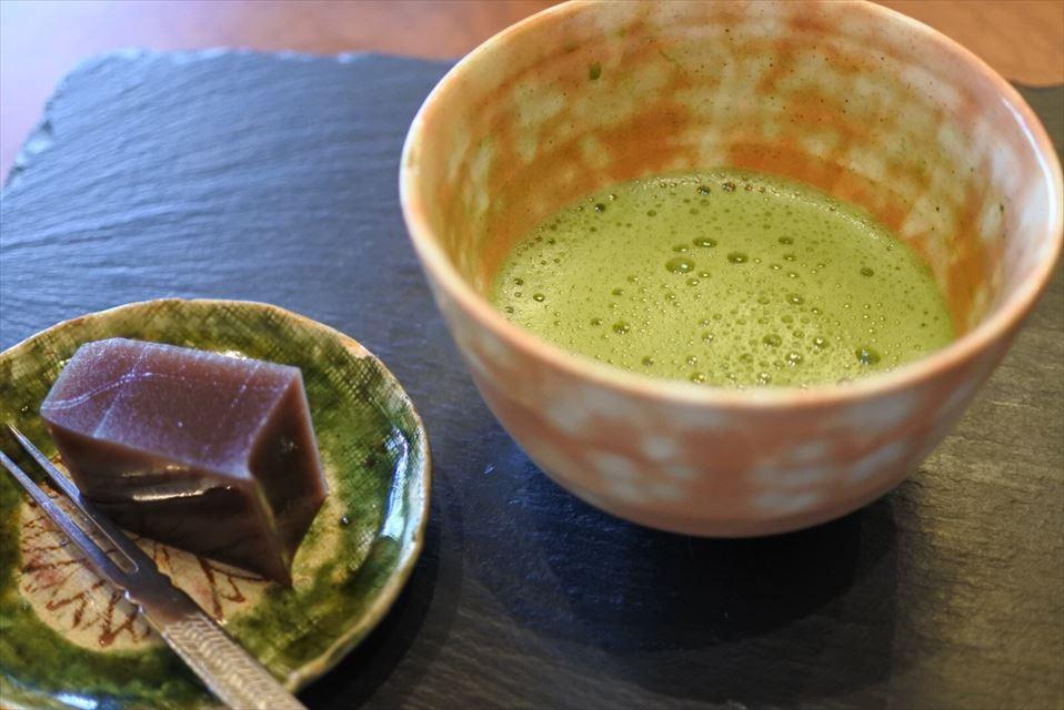 庄九郎ランチお抹茶
