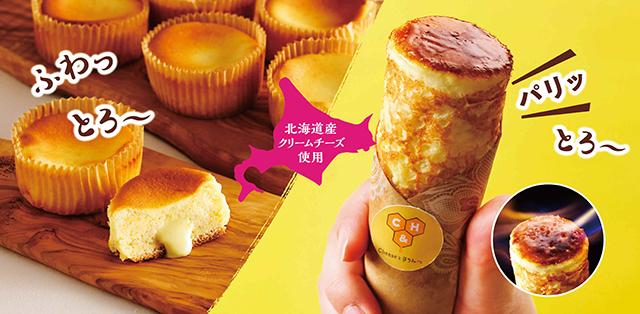 Cheeseとはちみつ Esola池袋店