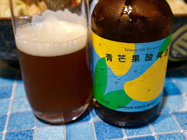 青マンゴーサワービール