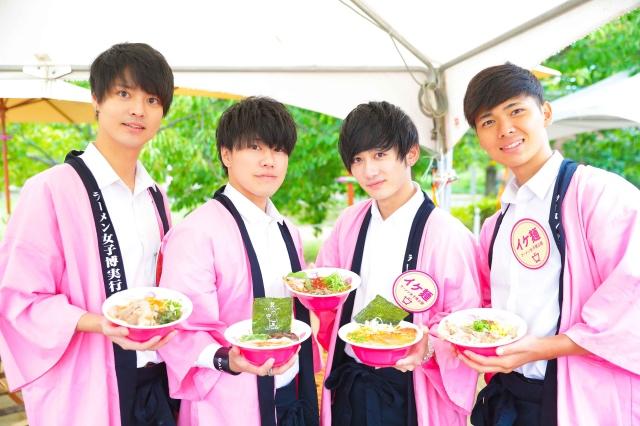 イケ麺スタッフ