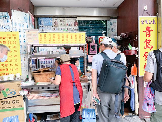台湾式おにぎりのお店「青島飯糰(チンダオファントァン)」