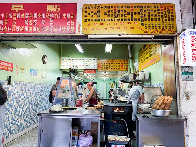 信陽街永和豆漿は豆乳が人気のお店