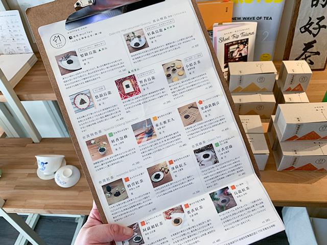 お茶の説明は日本語でも書かれています