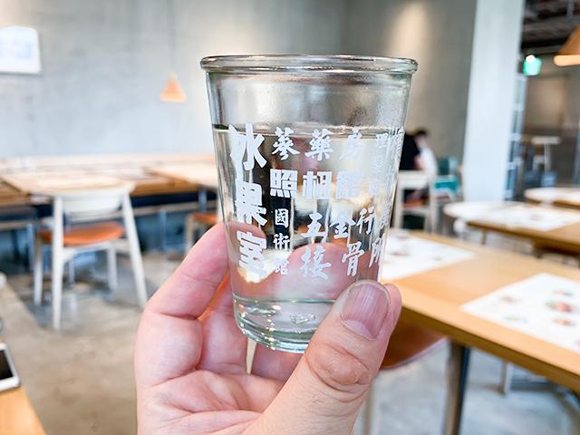 グラスも「神農生活」で買えます