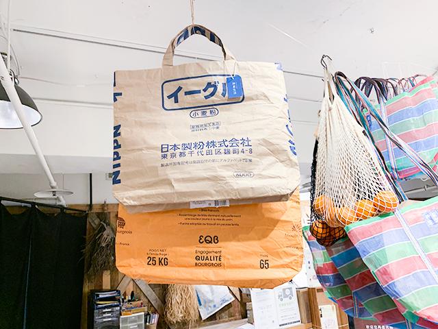 日本の製粉所の袋をリサイクルしたバッグ
