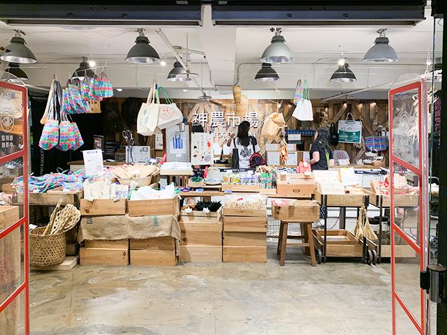 台湾のおしゃれスーパー「神農市場」のオススメお土産
