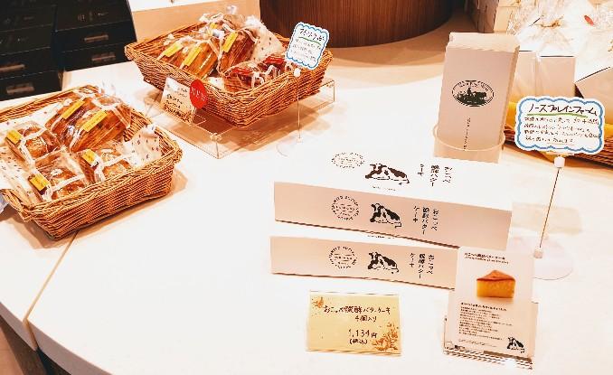 1st HOKKAIDO2周年記念スイーツ