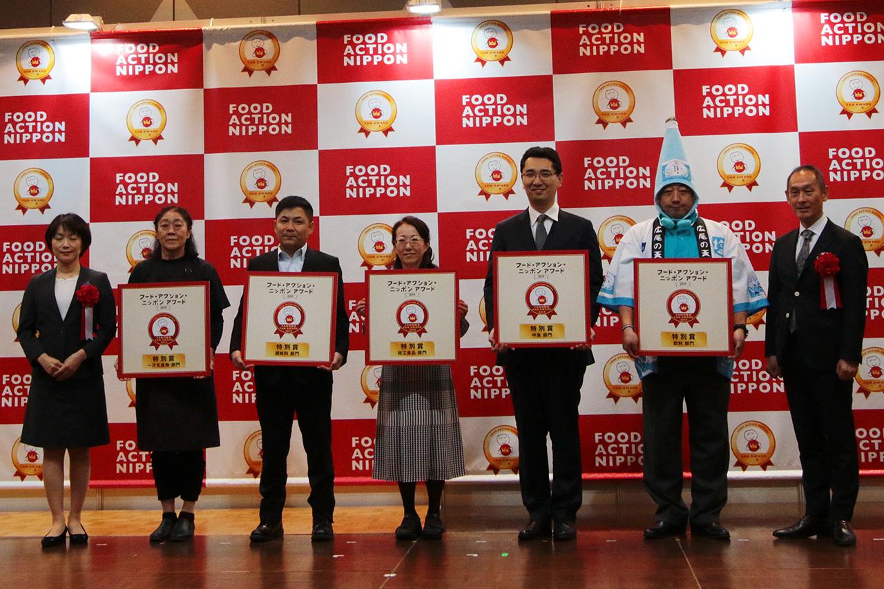 アワード特別賞5産品の受賞者