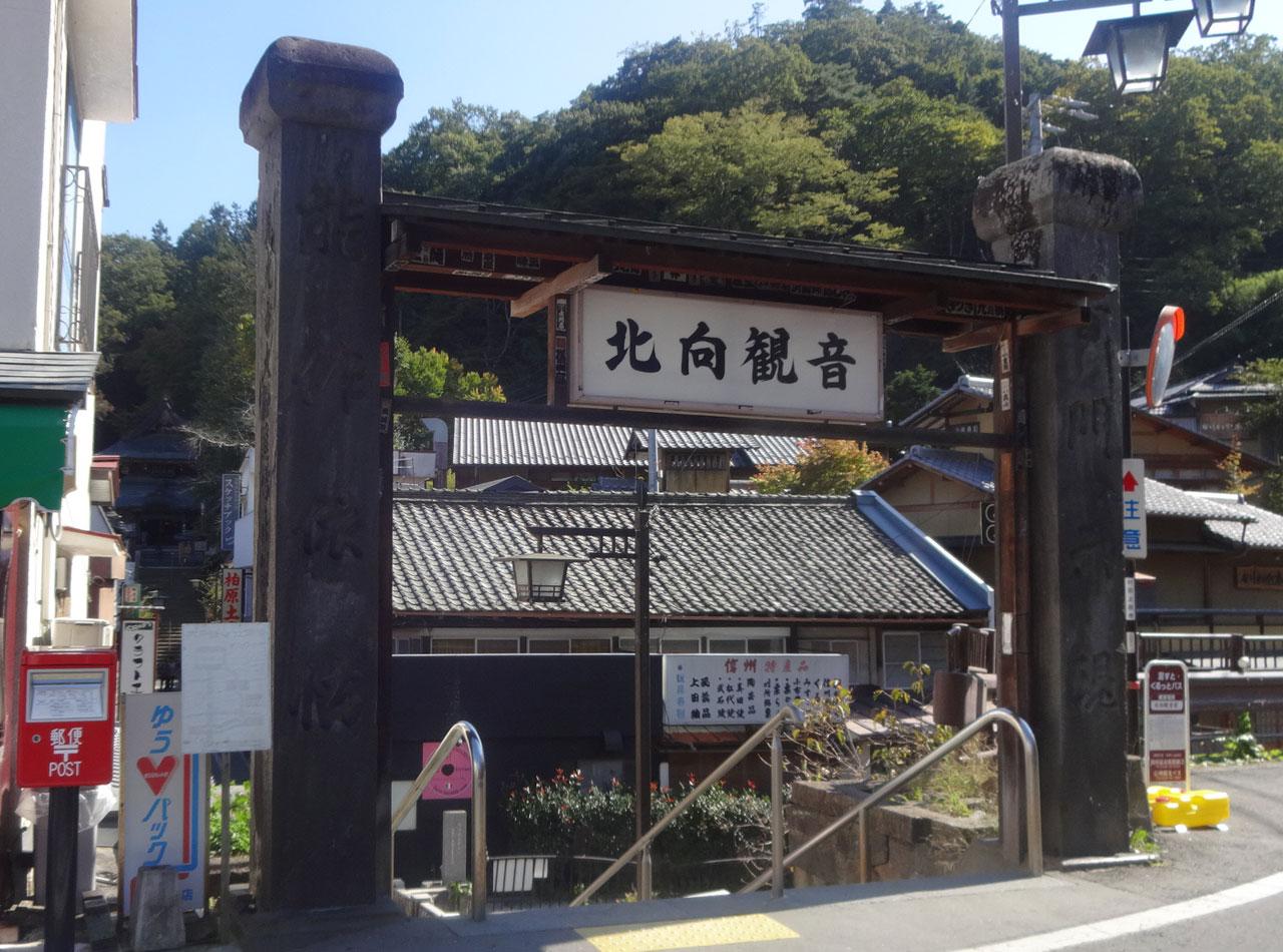 北向観音門(c)sakurako
