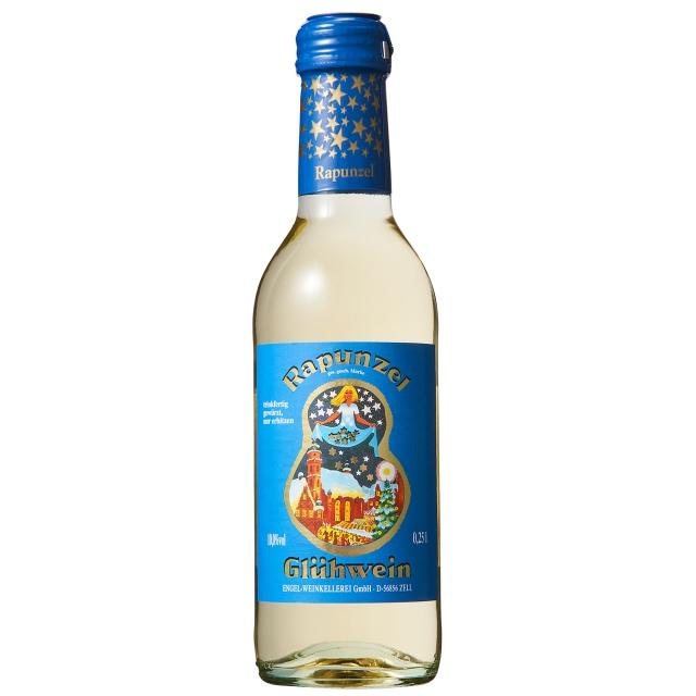 グリューワインセット白3