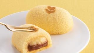 冬季限定キャラメルラテケーキ
