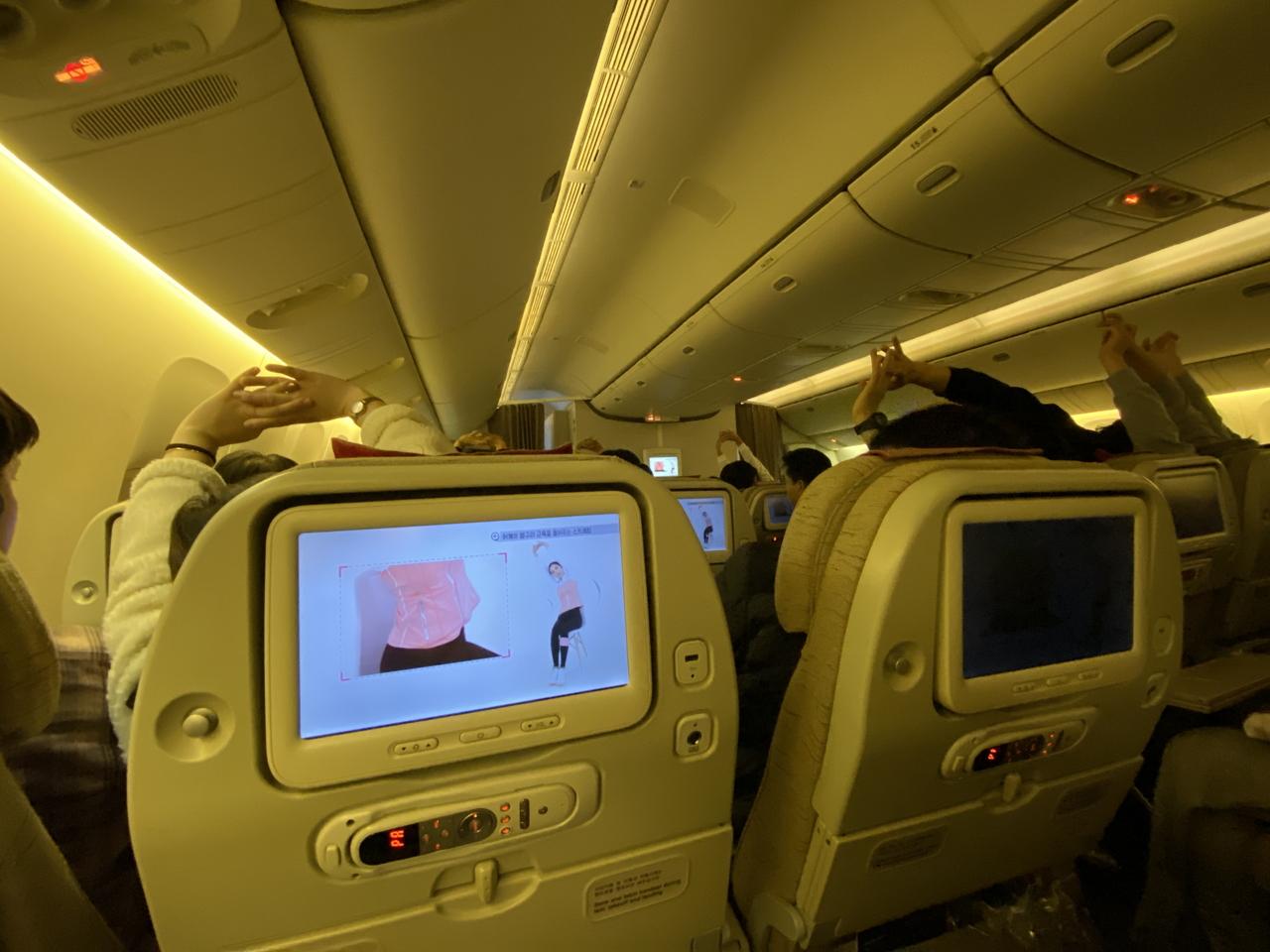 アシアナ航空9