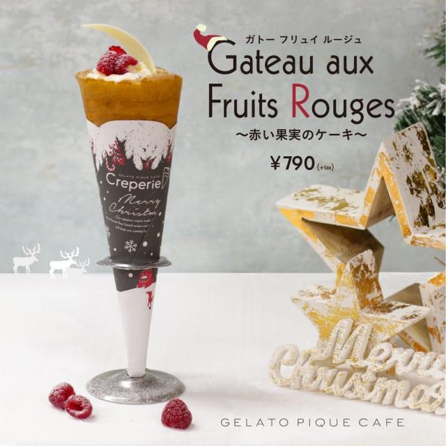 「ジェラート ピケ カフェ」からクリスマス限定のキュートなクレープが登場