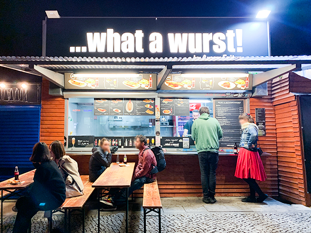 「What a Wurst!」