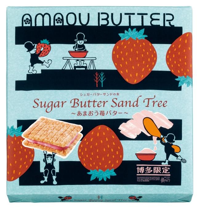 あまおう苺のシュガーバターサンドパッケージ