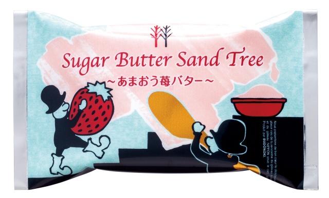 あまおう苺のシュガーバターサンドパッケージ2