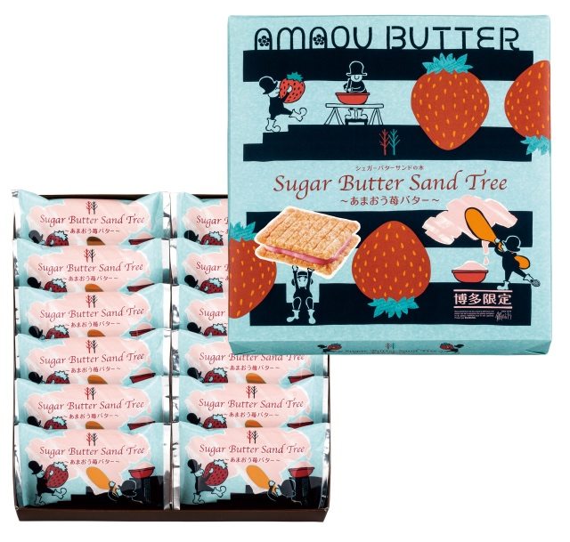あまおう苺のシュガーバターサンドパッケージ3