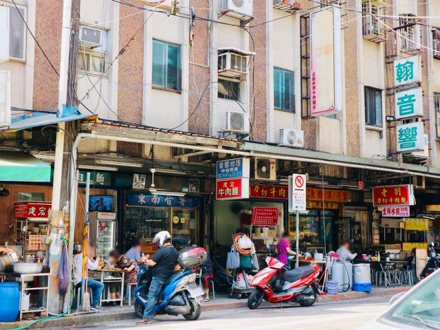 牛肉麺激戦区