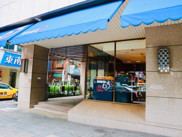 アンバサダーホテル台北「Corner Bakery 63」