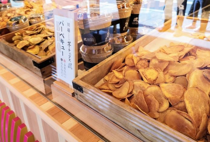 芋屋初代仙次郎芋チップス