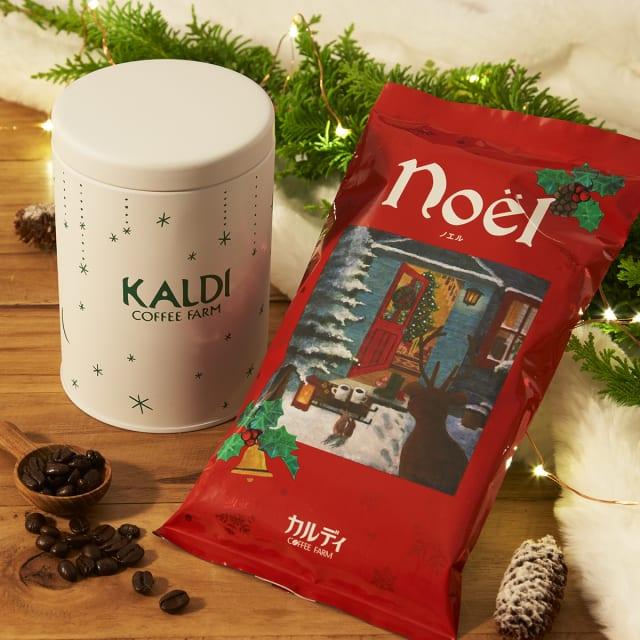 コーヒーと迎えたいクリスマス。カルディから「ノエル&キャニスター缶セット」