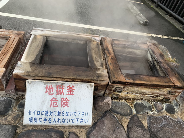 地獄蒸しプリン 岡本屋 別府 明礬温泉