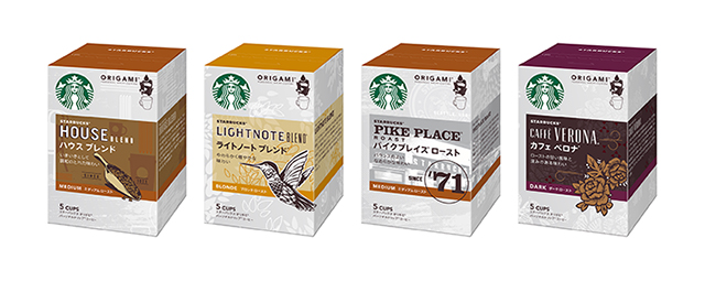 スターバックス オリガミ(R)パーソナルドリップ(R)コーヒー4種
