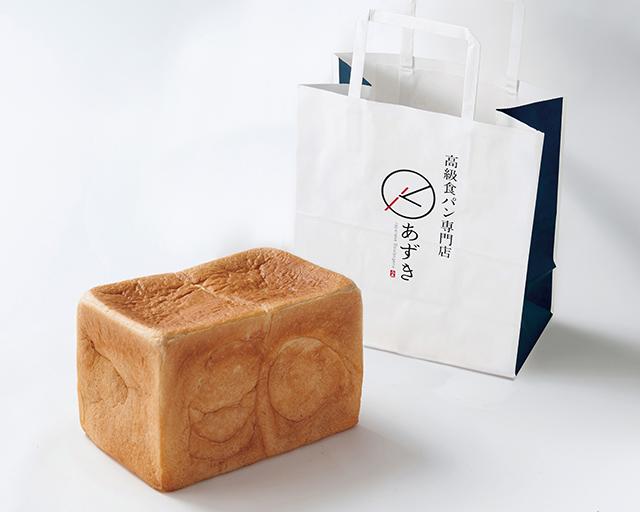 高級食パン専門店「あずき」そごう横浜店「SHIRO食パン」
