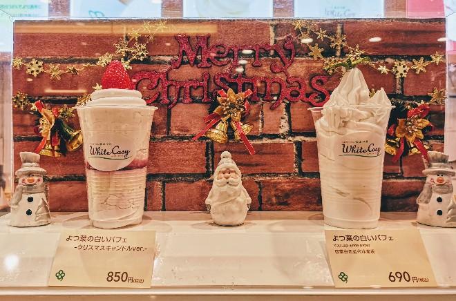 ホワイトコージ東京スカイツリータウンソラマチ店 よつ葉の白いパフェクリスマスキャンドル