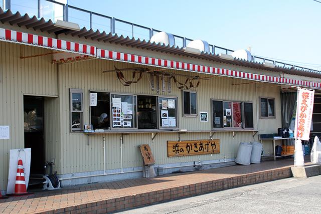 静岡市「由比港漁協直営・浜のかきあげや」