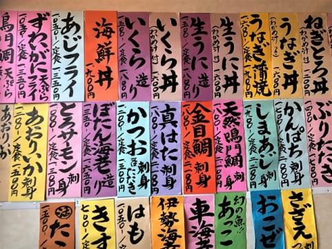 超人気の徳島めしを実食ルポ!「あらし」「とりとり」「徳島ラーメン奥屋」を調査【徳島県】