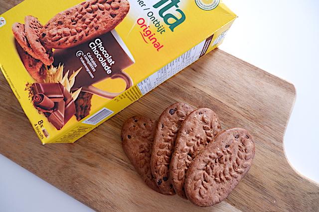 普通のクッキーより腹持ちのよい、朝食用ビスケット