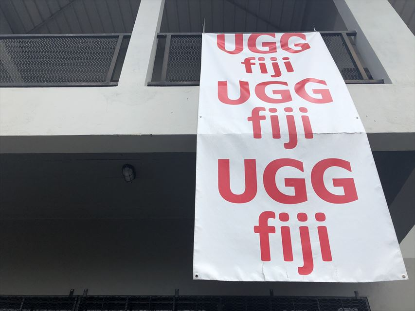 UGGfiji