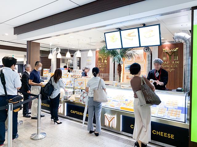 東京駅構内グランスタにお店があります