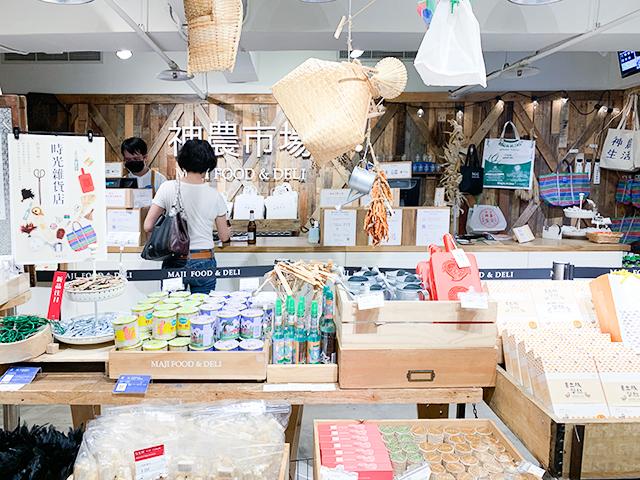 台湾のおしゃれスーパー「神農市場」でお土産を買う