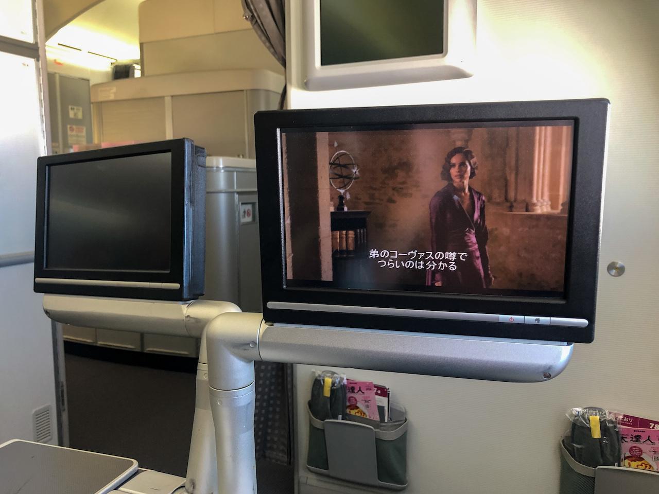 JAL飛行機機内7