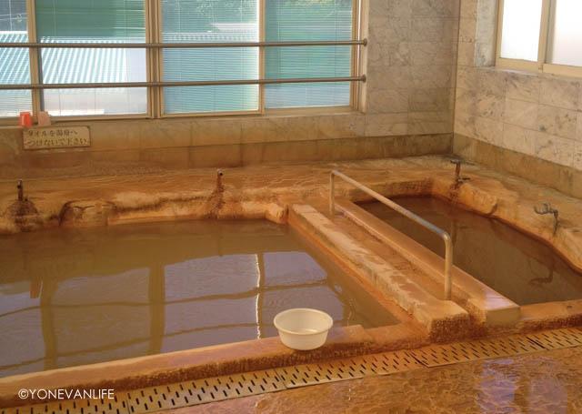 湯穴(つあな)温泉