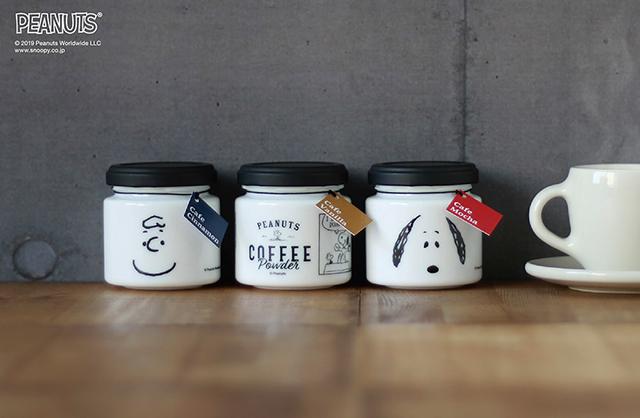 INIC coffee(イニックコーヒー(R))「PEANUTS coffee」