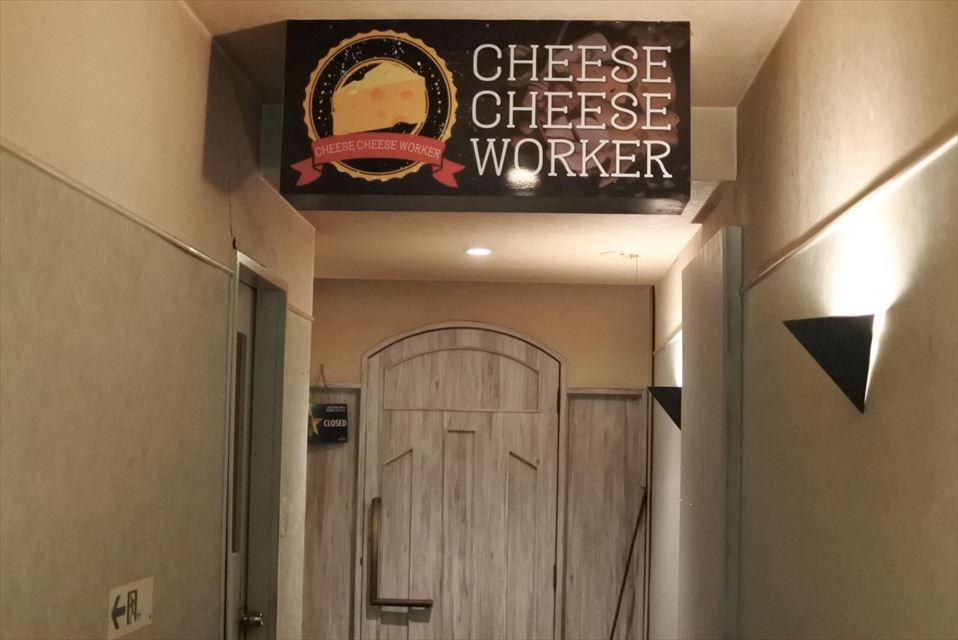 Cheese Cheese Worker