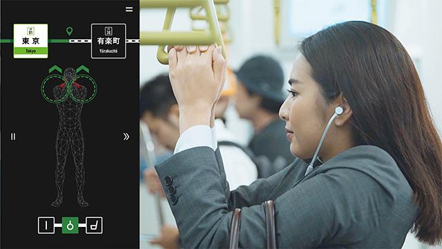 山手線車内で利用できる電車専用トレーニングアプリ「TRAIN'ing (トレイニング)」