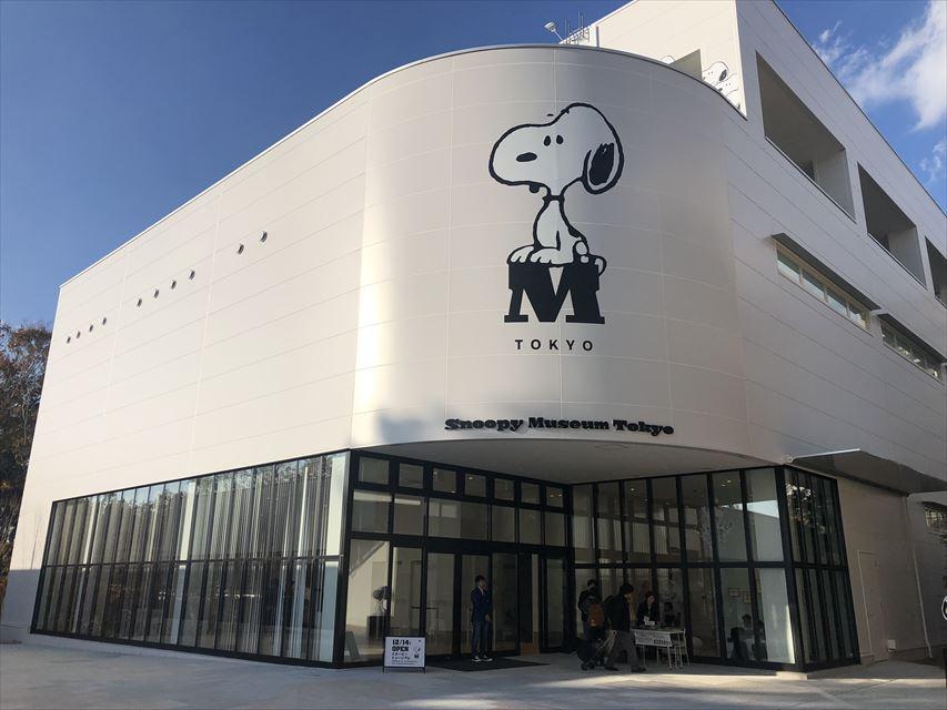 待望のオープン!ピーナッツの世界観に浸れる「スヌーピーミュージアム」を現地ルポ