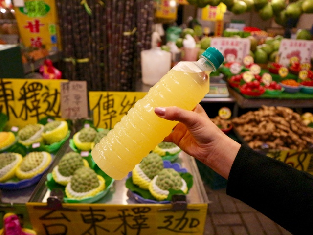 金柑檸檬ジュース